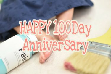 子供の100日記念にパレット札幌ファクトリー店でスタジオ撮影してもらった